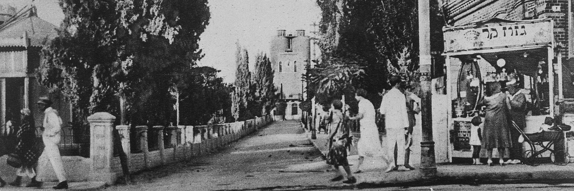 ימיה הראשונים של תל-אביב בשחור לבן