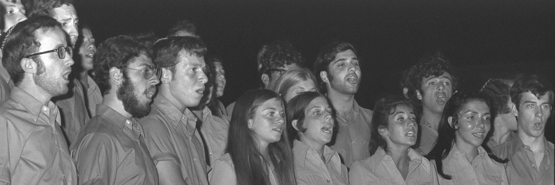 חדש: אתר האינטרנט בית לזמר העברי