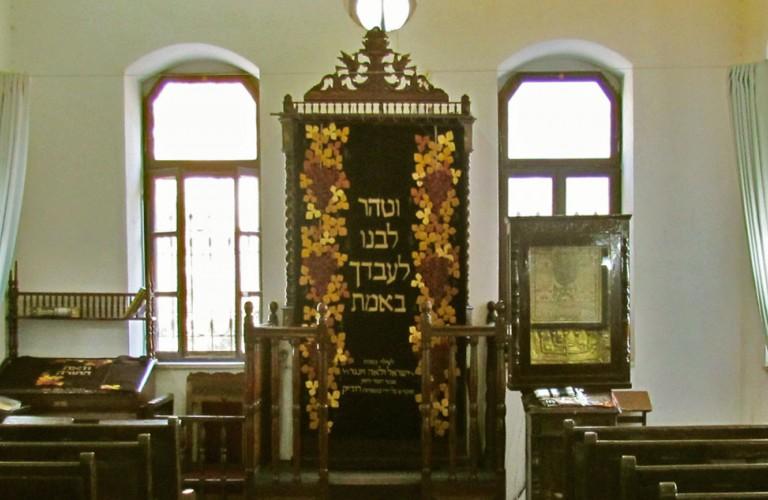 בית הרב קוק בירושלים