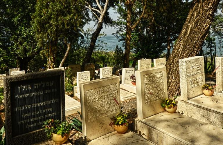 בית הקברות כינרת