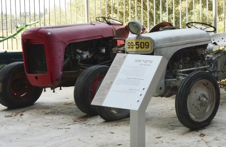 מוזיאון העמק