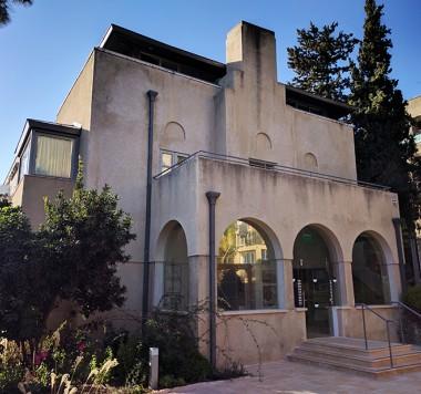 מוזיאון בית לוי אשכול בירושלים