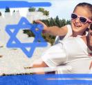 חוגגים עצמאות באתרי המורשת הלאומית של ישראל