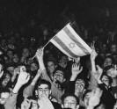 """70 שנה לכ""""ט בנובמבר: בחנו כמה אתם בקיאים"""
