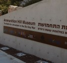 מוזיאון המערכה על ירושלים ואיחודה החדש, במחיר השקה מיוחד במהלך חודש תשרי!